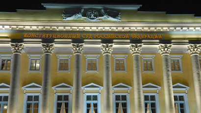 The Russian Constitutional Court new premises in the Senate and Synod building, St. Petersburg.(RIA Novosti / Sergey Guneev)