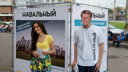 Navalny faces exit from Moscow mayoral poll – official