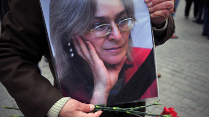 Politkovskaya killer suspect delivered guilty verdict by jury