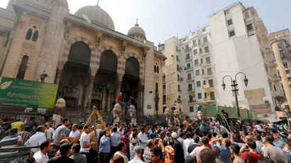 Egypt draft constitution may ban religious political parties – report