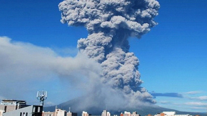 This handout picture, taken by Kagoshima Local Meteorological Observatory on August 18, 2013 shows smoke and ash rising from the 1,117-meter Mount Sakurajima at Kagoshima city in Japan's southern island of Kyushu. (AFP/Jiji Press)