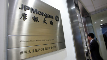 The office of the locally incorporated JPMorgan Chase Bank in Beijing (AFP Photo)