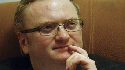Vitaly Milonov, deputy of St. Petersburg Legislative Assembly (RIA Novosti/ Vadim Zhernov)