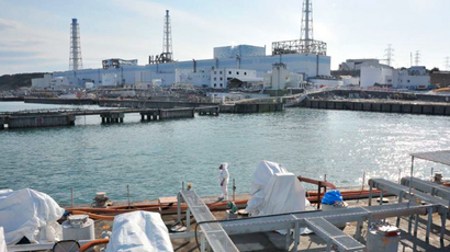 Disturbing thyroid cancer rise in Fukushima minors