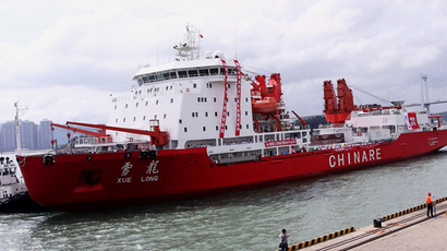 The Chinese research vessel and ice-breaker Xuelong (AFP Photo)