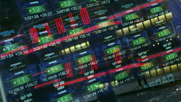 Electronic stock trading systems