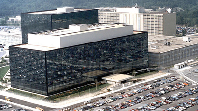 NSA bugged UN headquarters - report
