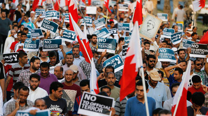 Death of Bahrain activist sparks violent protest (VIDEO)
