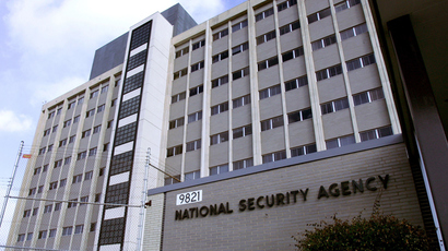 View of the National Security Agency (NSA) in the Washington suburb of Fort Meade, Maryland (AFP Photo)