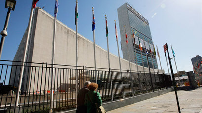 United Nations building.(AFP Photo /Monika Graff)