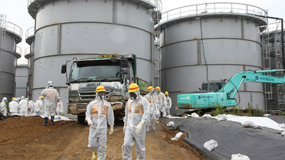 Fukushima leak classified as 'serious radiation incident'