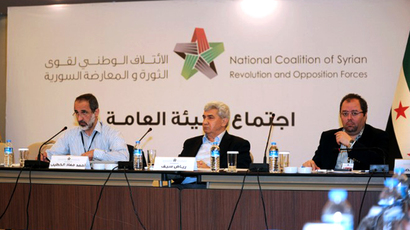 Members of the National Coalition of Syrian revolution and opposition forces (AFP Photo / Bulent Kilic)