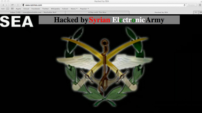 FBI adds Syrian Electronic Army to wanted list