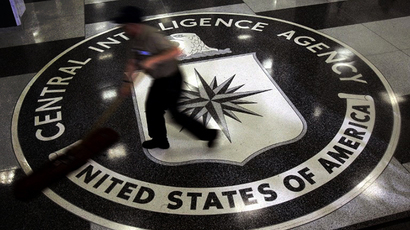 The headquarters of the Central Intelligence Agency (AFP Photo / Brendan Smialowski)