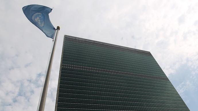 UN Headquaters in New York (AFP Photo / Mehdi Taamallah)