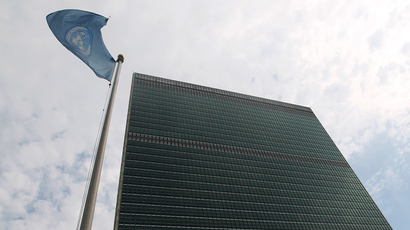 UN Headquaters in New York (AFP Photo / Mehdi Taamallah)