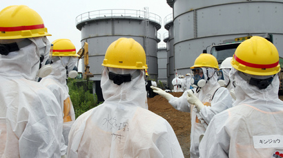 Fukushima tritium levels spike 15-fold in three days