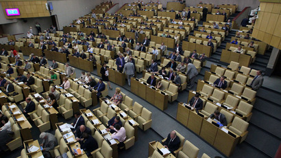 The State Duma's assembly hall. (RIA Novosti/Ruslan Krivobok)
