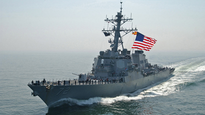 USS Mahan (DDG 72) (AFP Photo)