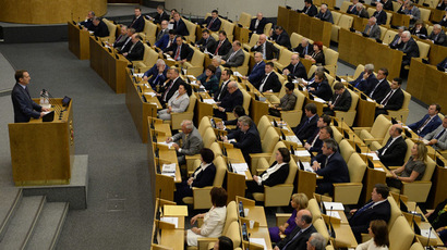 A plenary meeting of the Russian State Duma. (RIA Novosti/ Ramil Sitdikov)