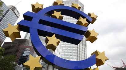 The Euro logo is seen in front of the European Central Bank (ECB) (AFP Photo/Daniel Roland)