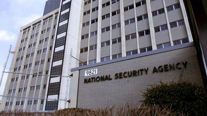 View of the National Security Agency (NSA) in the Washington suburb of Fort Meade, Maryland.(AFP Photo / Paul J. Richards)