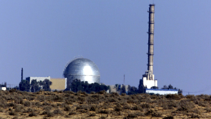 View of the Israeli nuclear facility in the Negev Dest outside Dimona (Reuters)
