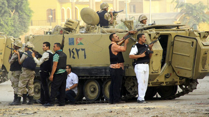 At least 53 killed, over 200 wounded as Egypt protests turn violent