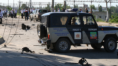 Terrorist blast kills 6, injures over 30 in Volgograd, central Russia