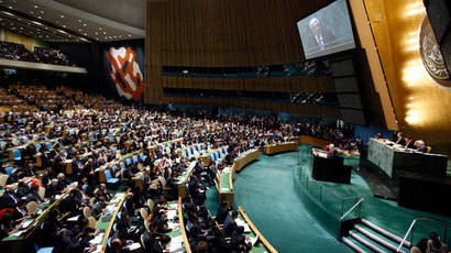 United Nations General Assembly at UN Headquarters, in New York.(Reuters / Chip East)