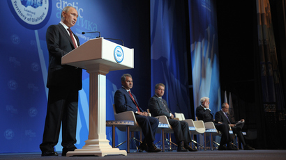 "Russian President Vladimir Putin speaks during the plenary session of the Third International Arctic Forum ""The Arctic – Territory of Dialogue"" held in Salekhard (RIA Novosti / Alexei Druzhinin)"
