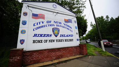 A view of the entrance to Rikers Island penitentiary complex (AFP Photo / Emmanuel Dunand)