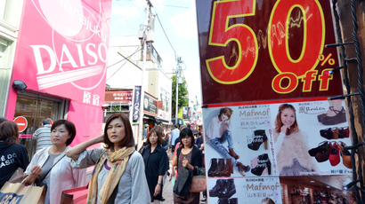 Japan hikes sales tax first time in 17 years