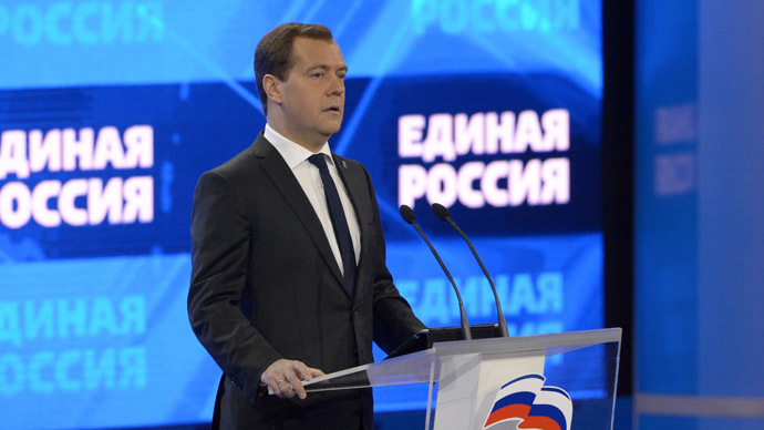 Russian Prime Minister Dmitry Medvedev, chairperson of the United Russia Party, addresses the party's 14th convention in Gostiny Dvor, Moscow, 5 October 2013 (RIA Novosti/Alexander Astafyev)