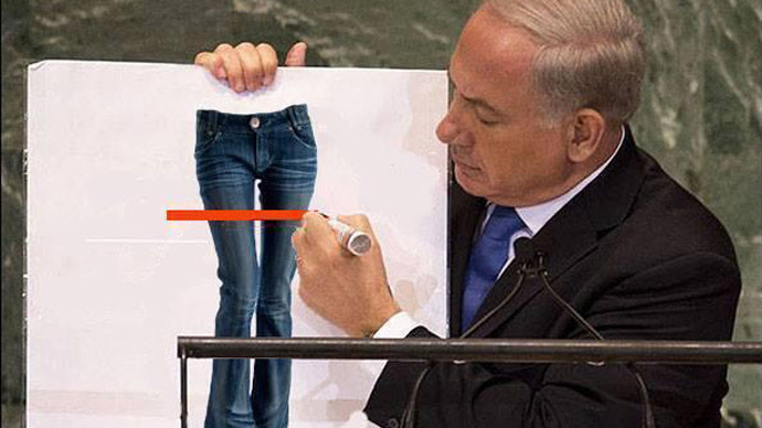 Denim diplomacy: Netanyahu incites Iranian ire with jeans gaffe