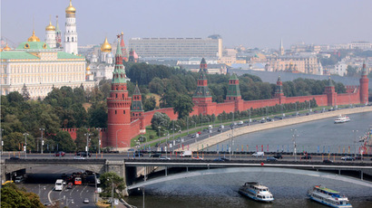 View of the Moscow Kremlin (RIA Novosti/Vladimir Fedorenko)