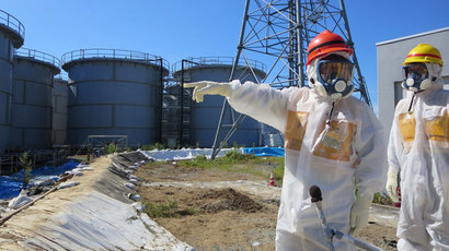 This handout picture taken by Tokyo Electric Power Co. (TEPCO) on August 26, 2013.( AFP Photo / Tepco)