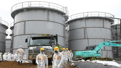 The Tokyo Electric Power Co (TEPCO) Fukushima Dai-ichi nuclear power plant in the town of Okuma, Fukushima prefecture. (AFP Photo / Nuclear Regulation Authority)