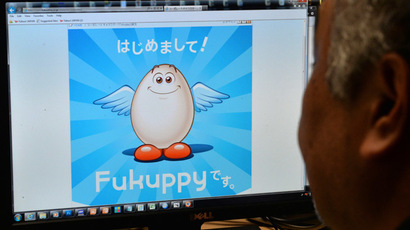 "The mascot ""Fukuppy"" of Japan's refrigerator maker Fukushima Industries on the company's homepage in Tokyo on October 15, 2013. (AFP Photo/Yoshikazu Tsuno)"