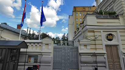 Royal Netherlands Embassy in Moscow (Image from maps.yandex.ru)