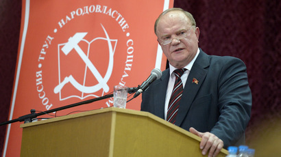 Gennady Zyuganov, leader of the Communist Party of the Russian Federation, attends the plenary meeting of the party's Central Committee in the town of Moskovsky. (RIA Novosti/Evgeny Biyatov)