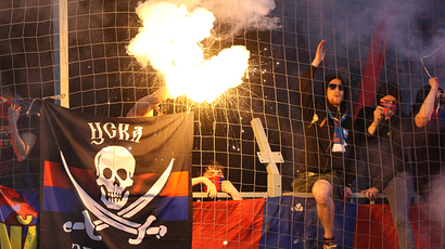 CSKA Moscow fans during the Russian Football Premier League's Round 26 (RIA Novosti / Maksim Bogodvid)