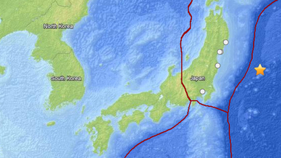 Japan earthquake epicenter located 295 miles east/northeast of Tokyo and 231 miles east of Japan's Honshu Island (Image from earthquake.usgs.gov)