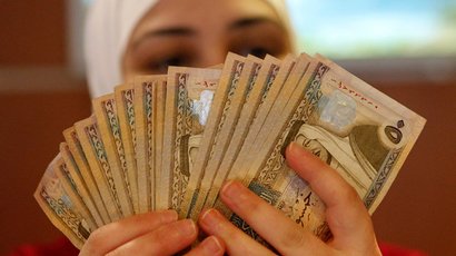​British Islamic bond debut becomes a market hit