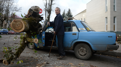 RIA Novosti / Konstantin Chalabov