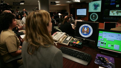 Threat Operations Center inside the National Security Agency (NSA) in suburban Fort Mead, Maryland (AFP Photo)