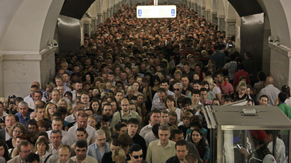 Passengers at the Park Kultury subway station, Moscow (RIA Novosti)