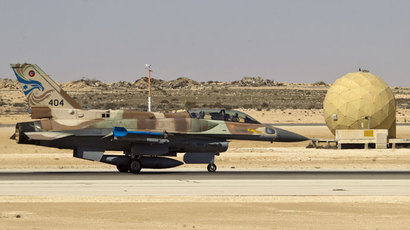 An Israeli F-16I jet.(AFP Photo / Jack Guez)