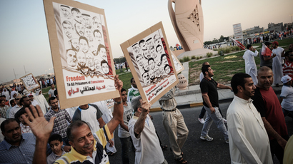 Thousands protest in Bahrain capital, demand 'torturers be brought to justice'