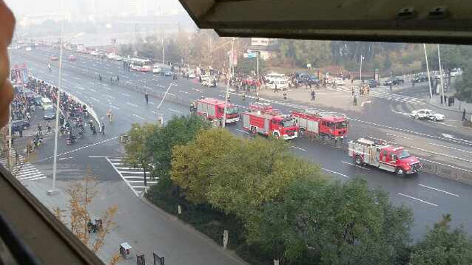 Coordinated IED blasts strike outside China Communist Party provincial HQ